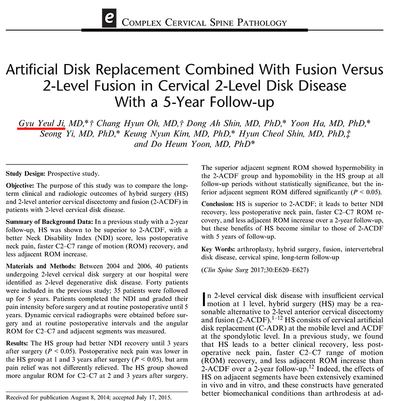 Artificial Disk Replacement Combined With Fusion Versus-1_800.jpg