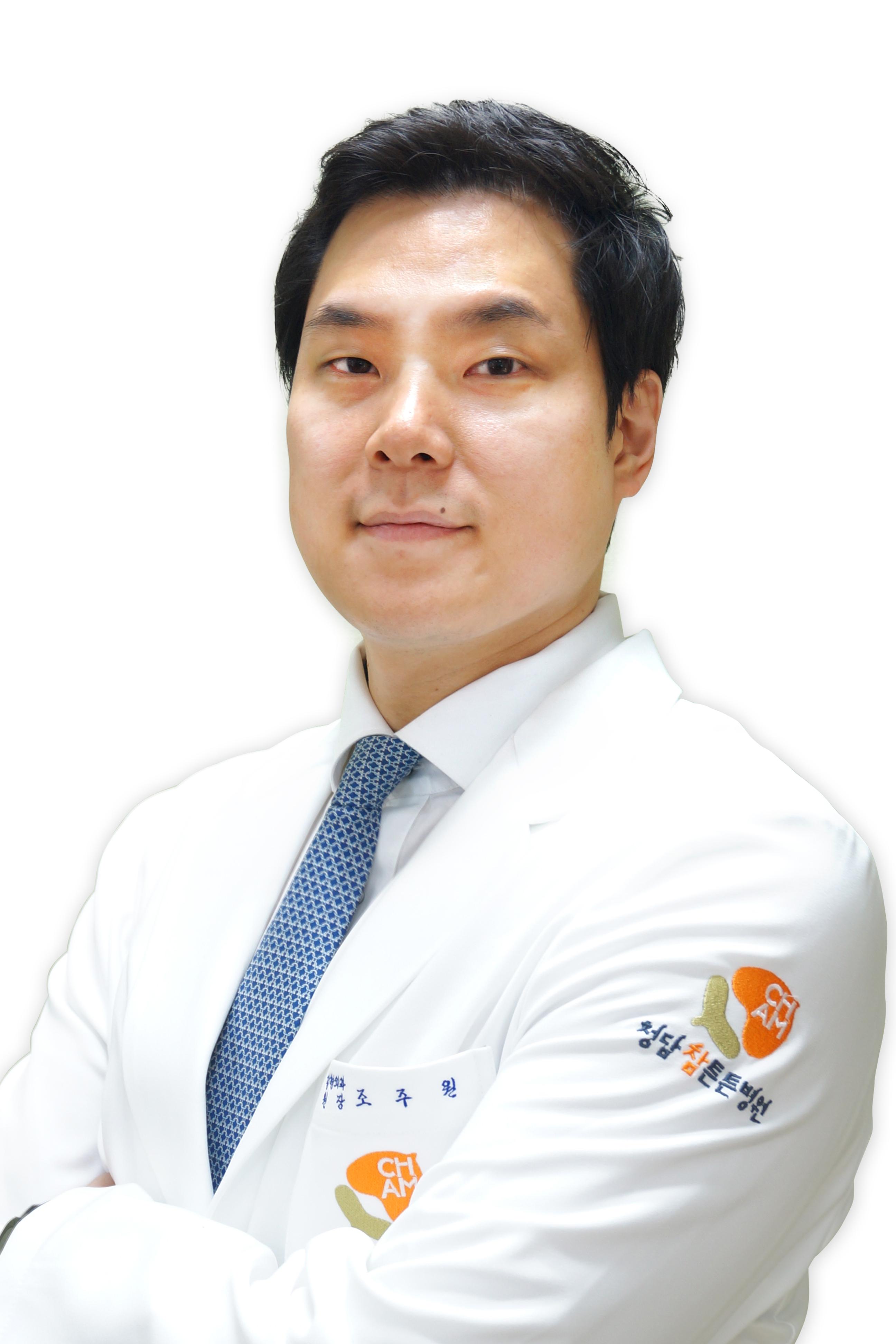 (1월미송출 1-2건)청담 _조주원_ 내외경제TV (180206).jpg